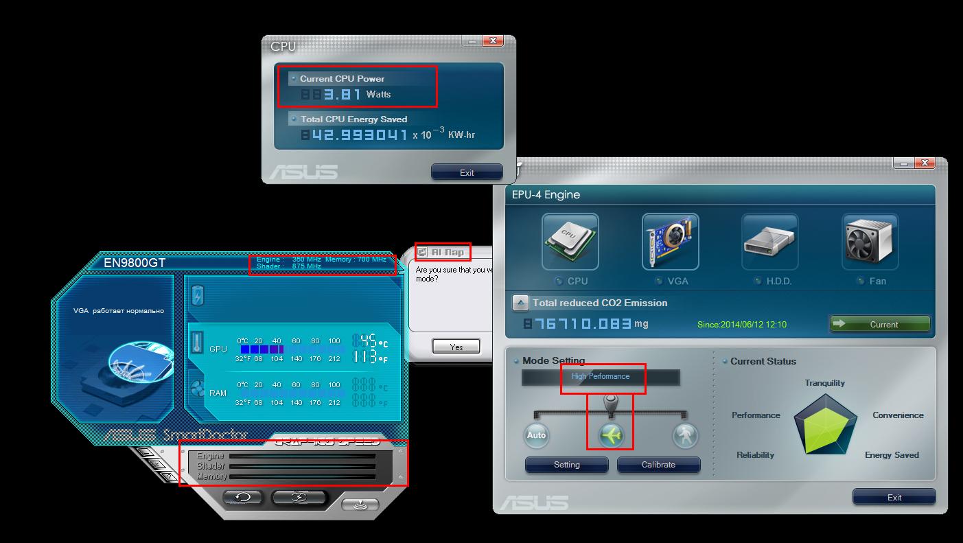4 amd download epu engine